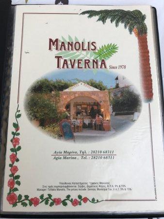 Manolis Taverna Restaurant: Meny Manolis