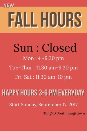 South Kingstown, RI: New Fall Hours