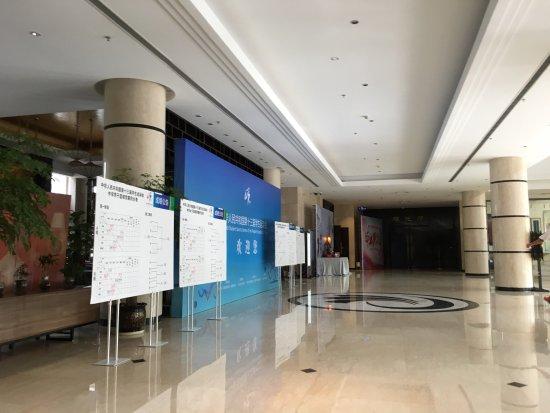 Shu Jiang Hotel: photo1.jpg