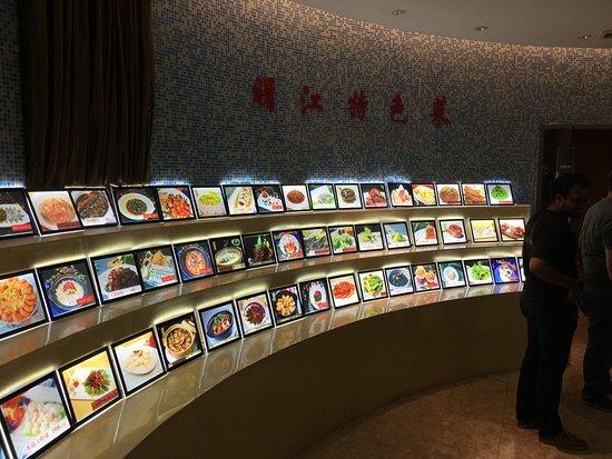 Shu Jiang Hotel: photo2.jpg