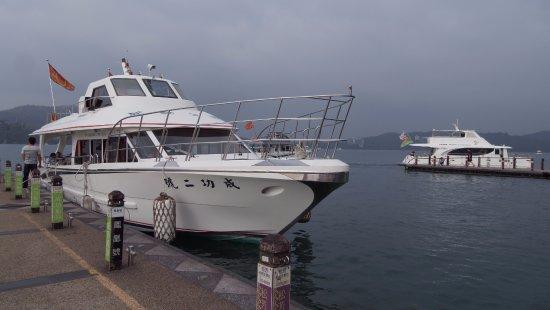 Xuan Guang Wharf