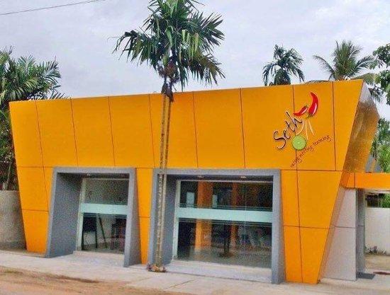 Seth Restaurant, Kelaniya - Restaurant Reviews, Photos & Phone