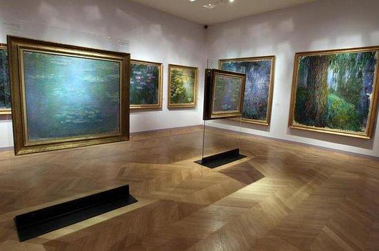 Ohne Anstehen Musée Marmottan Monet...