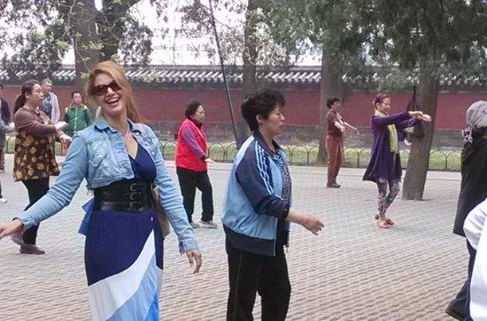 Beijing Walking Tour: Temple of...