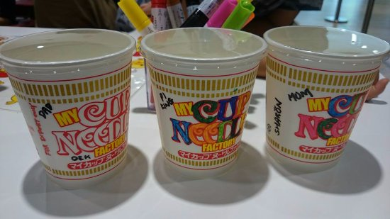 Cup Noodle Mueseum : Our design of our own Ramen Cup
