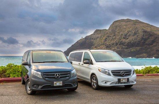 VIP Aloha Style Private Island Tour