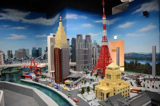 LEGOLAND(R) Discovery Center Tokyo