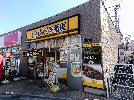 Higashimurayama, Japonya: CoCo壱番屋 JR新秋津駅前通店の外観