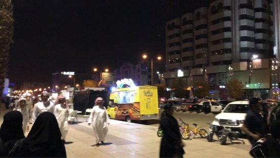 Holiday Inn Riyadh - Al Qasr: photo1.jpg