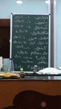 Holiday Inn Riyadh - Al Qasr: photo2.jpg