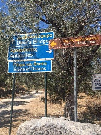 Galatas, Grèce : Site