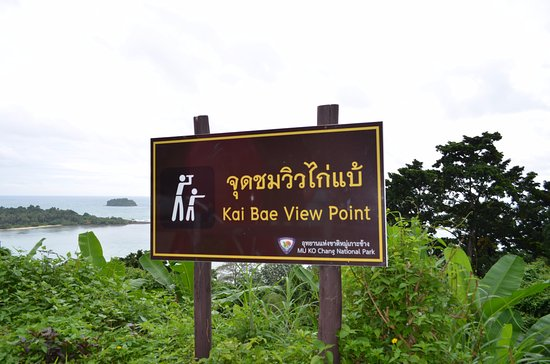 Kai Bae Viewpoint