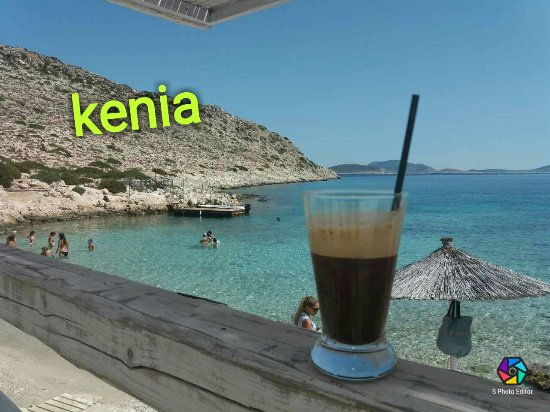 Halki, Griekenland: Kania