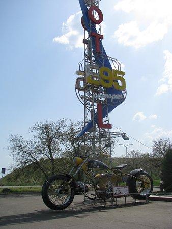 Odessa Oblast, Ukraine: Motorek przy parkingu#2