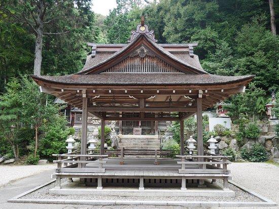 Tamatsuoka Shrine