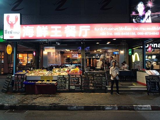 Thai Restaurant Grants Pass