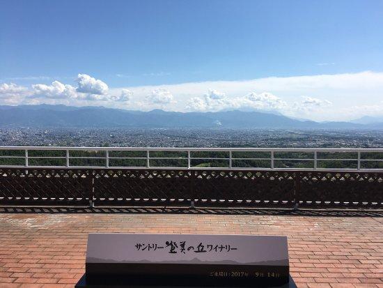 Kai, Japan: photo4.jpg