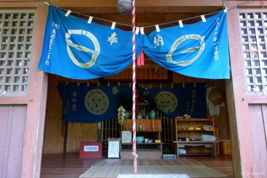 Tomita Shrine