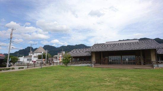 Takamori-machi, Giappone: Information Center