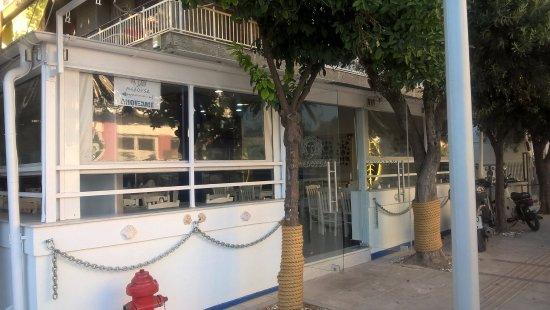 Moschato, Grecia: Εξωτερική εικόνα της Μέδουσας