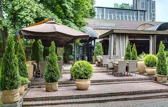 Hotel Ukraine in Kiew HolidayCheck Ukraine Ukraine