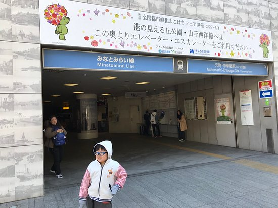 Yokohama Motomachi Shopping Street : 1505402996255_large.jpg