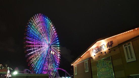 Minato Mirai 21: photo3.jpg