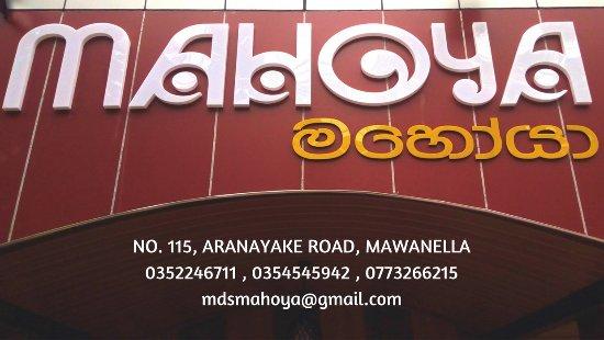 Mawanella, Sri Lanka: getlstd_property_photo