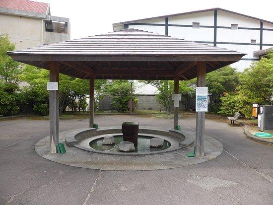 Ashiyu Hiroba