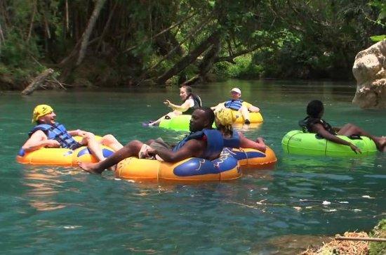 Rio Bueno River Tubing