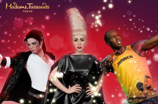 Museo de Cera Madame Tussauds de...