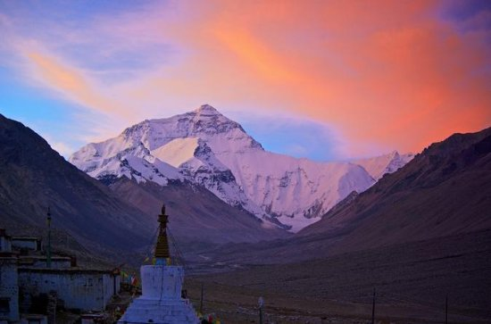 Tour Top Tibet de 4 días con Everest...