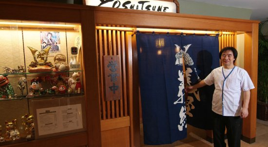 Park Shore Waikiki: Yoshitsune - traditional Japanese cuisine for breakfast, lunch, and dinner.