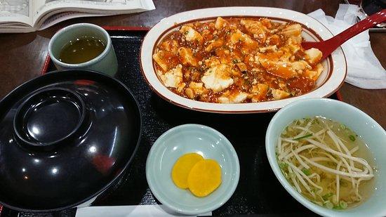 Aki, Japão: DSC_0400_large.jpg