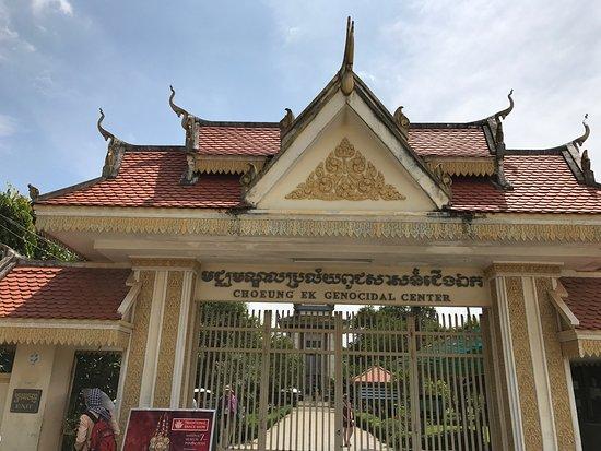 Choeung Ek Genocidal Center: photo0.jpg