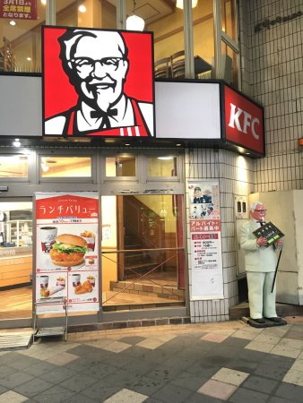 Satsumasendai, Japonia: Where is Richard Pusey