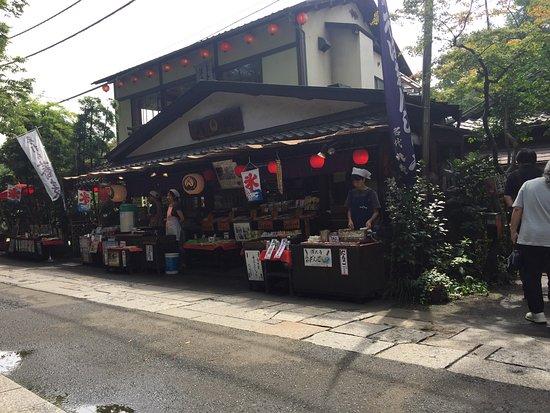 Jindai-ji Temple: photo6.jpg
