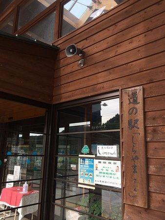 Nomi, Japan: photo1.jpg