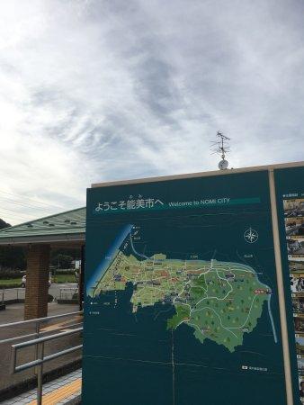 Nomi, Japan: photo2.jpg