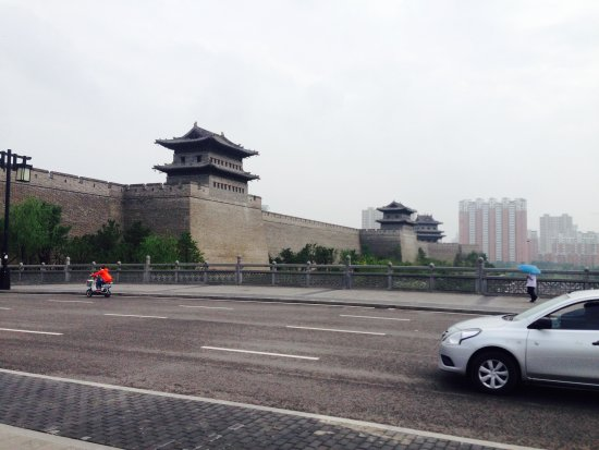 Datong City Walls Picture