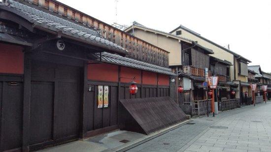 Photo of Hanamikoji Street in Kyoto, Ky, JP