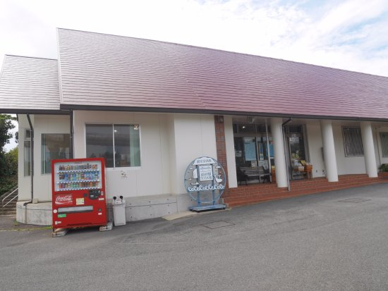 Michi-no-Eki Ikitsuki Ohashi