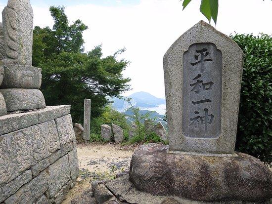Mt. Shirataki: 石仏群2