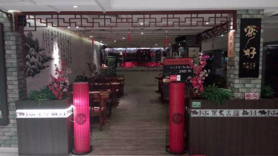 Link Hotel Image