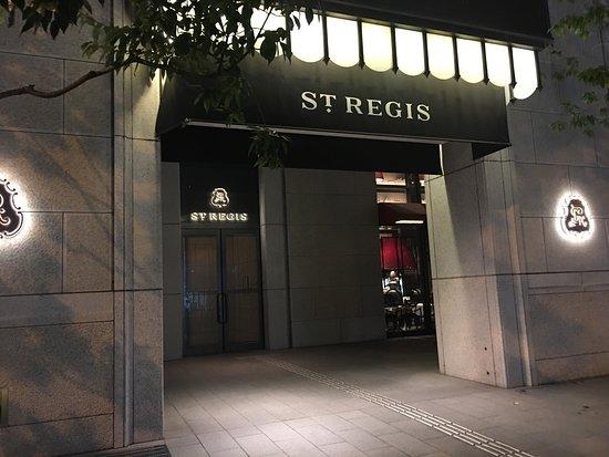 세인트 레지스 오사카 사진