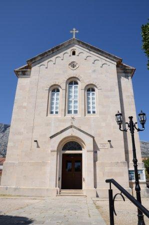 Crkva Pomoćnice Krśćana