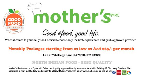 Monthly Mess Tiffin Service - Picture of Mother's Restaurant