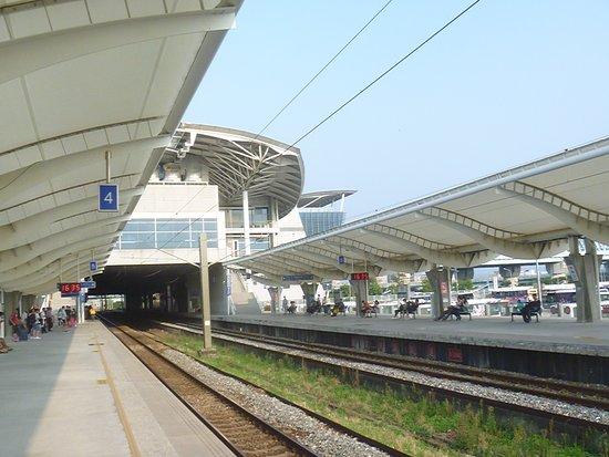 Xinwuri Station