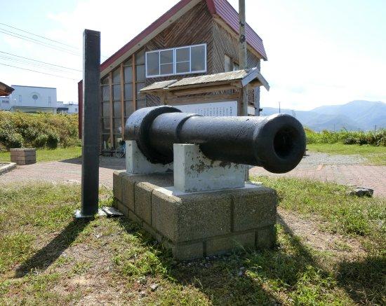 Akita Han Former Jinya Second Battery Ruins