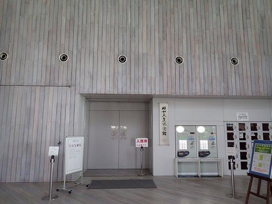 Emperor Showa Memorial Museum